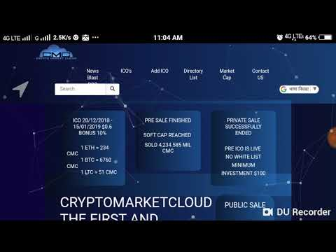 Crypto Market Cloud : World's first Platform which is Design for Investors