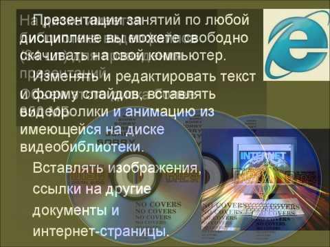 Электротехника электронная библиотека