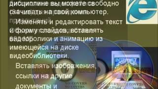 Теоретические основы электротехники.wmv