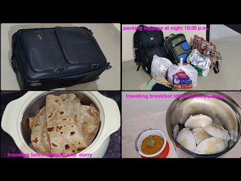 Vlog | preparation before travelling 04-08-2020 | travel bag packing checklist | food for travelling
