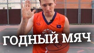 Обзор нового баскетбольного мяча от Сombasket