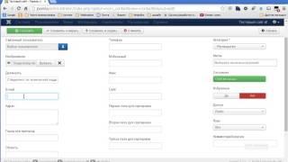 видео Контакты joomla: как создать и вывести на сайте