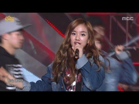 D-UNIT - face to face, 디유닛 - 얼굴 보고 얘기해, Music Core 20130413
