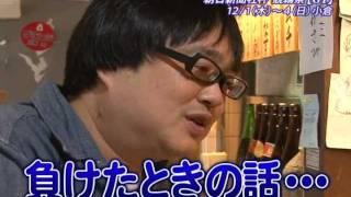 ドラマ「相棒」の鑑識・米沢守役などを演じる俳優の六角精児。実は筋金...