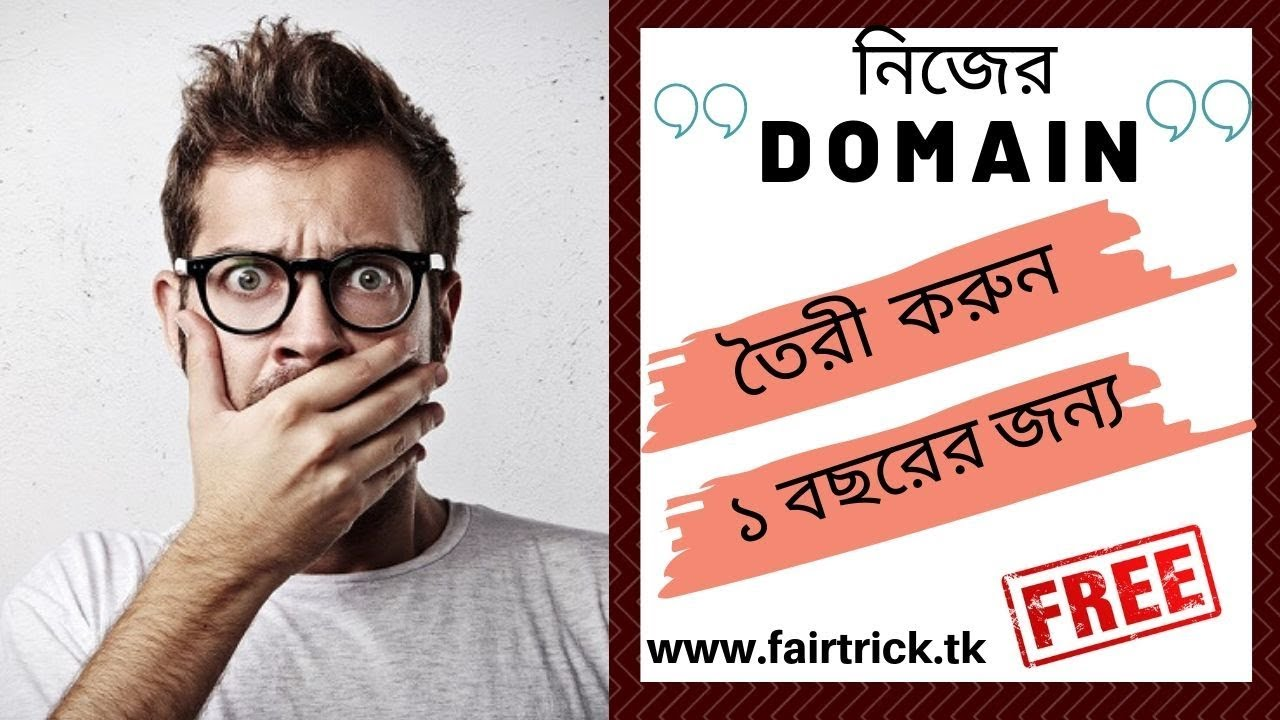 Make Free Domain For #1 Year????✌  Unlimited   Bangla Tutorial   2019