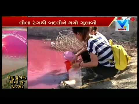 China's 'Dead Sea' changes its colour as the temperature fluctuates | Vtv News