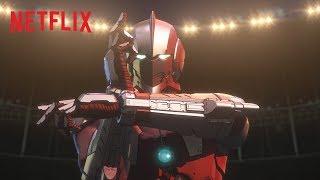 『ULTRAMAN』予告編 - Netflix [HD]