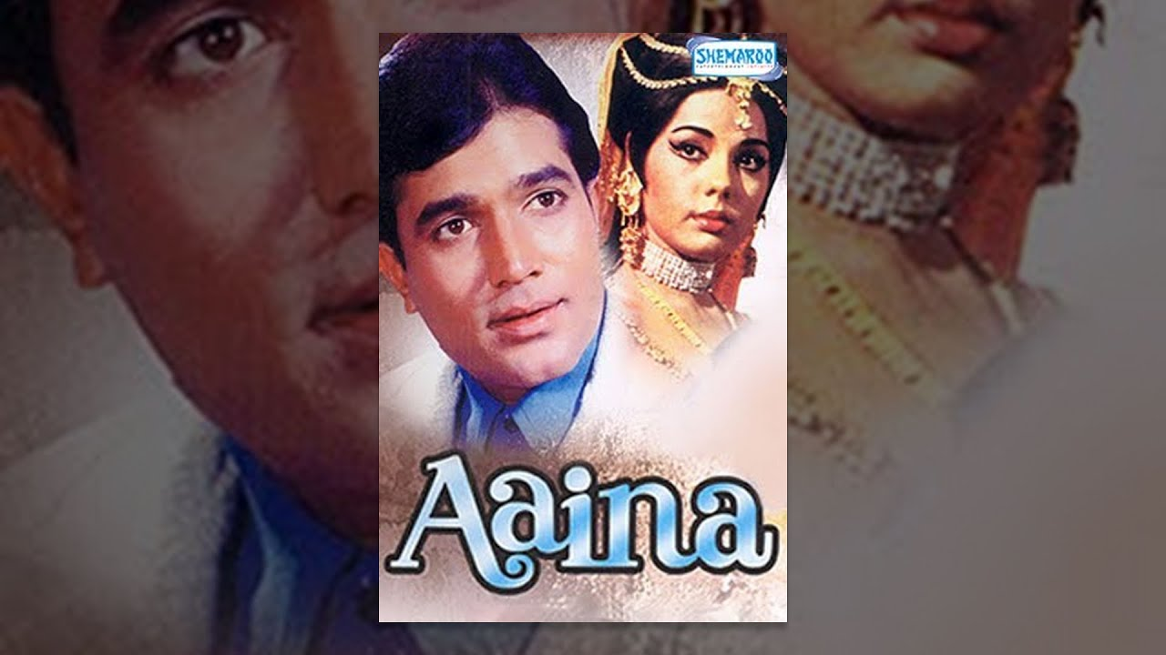 Aaina full movie