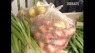 видео Уличная торговля в Сочи стала цивилизованной