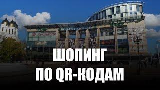 В Калининграде перестали пускать в торговые центры посетителей без QR-кодов