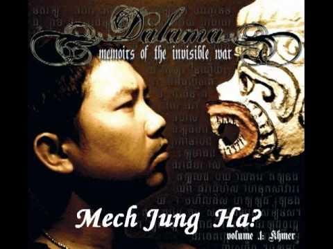 Mech Jung Ha? - Prach Ly