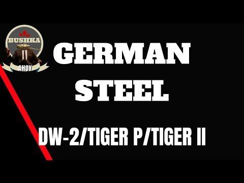 TIGER II TIGER P DW2 GERMAN STEEL WORLD OF TANKS BLITZ thumbnail