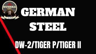 TIGER II TIGER P DW2 GERMAN STEEL WORLD OF TANKS BLITZ