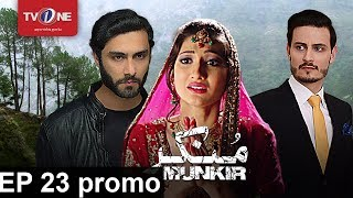 Video Munkir | Episode# 23 | Promo | Serial | Full HD | TV One download MP3, 3GP, MP4, WEBM, AVI, FLV Juli 2017