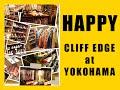 Pharrell Williams - HAPPY from Cliff Edge (Yokohama, Japan)