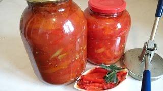 Лечо на зиму рецепт салата для заготовки на зиму как приготовить салаты на скорую руку вкусно(Рецепт консервирования для заготовки лечо на зиму. Как приготовить вкусный салат Лечо из Болгарского перца..., 2015-09-14T08:23:24.000Z)