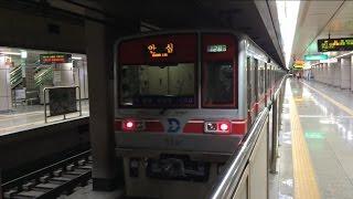 【韓国】 大邱都市鉄道公社(地下鉄)1号線 大邱駅 Daegu Metro Line 1 Daegu Station, South Korea (2014.7)