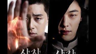 TOP DRAMA & MOVIES Woo Do Hwan !