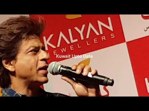 Shahrukh Khan in Kuwait
