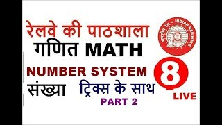 gk questions and answers for rrb group d