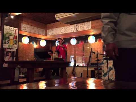 Yuikaji Restaurant, Ishigaki island, Okinawa Prefecture, Japan