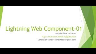 Lightning Web Components - 01