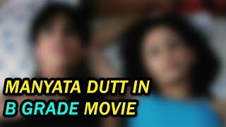 Repeat youtube video Sanjay Dutt's Wife Manyata Dutt Used To Work In B Grade Movies