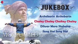 Karim Mohammed Full Movie Audio Jukebox | Yashpal Sharma, Juhi Singh & Harshit Rajawat