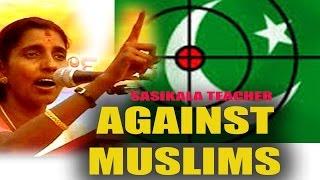Sasikala teacher speech against muslims | powerful speech latest 2015