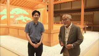 シリーズでお伝えしている岡山・香川歴史ぶらり旅。 今回は、「西郷どん...