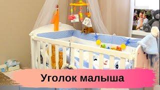 видео Роль погремушки в жизни малыша | GidBaby.ru - беременность, роды, развитие ребенка