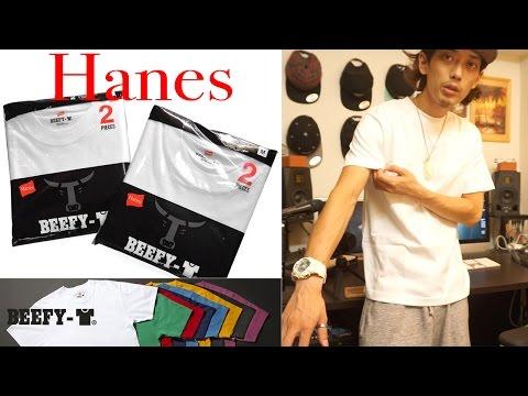 【ファッション】ヘインズ ビーフィー 無地Tシャツを買ってきた!!(Hanes BEEFY-T)