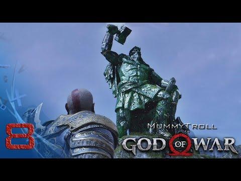 God of War 2018 (8 серия). Статуя Тора.