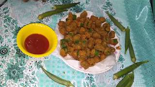 New style bhindi k pakore mazedar kurkuri testy and healthy 😊
