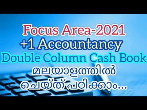 Double Column Cash Book||Plus One Accountancy Focus Area 2021