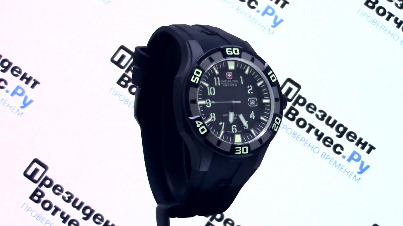 Часы Swiss Military Hanowa 06-4281.27.003 Часы Candino C4535_2