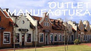 Outlet Мануфактура