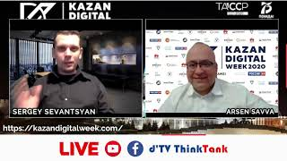 Международный Форум Kazan Digital Week 2020