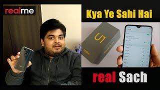 Realme Ki Confusion ख़त्म -  Realme 3 Pro कब आएगा ?