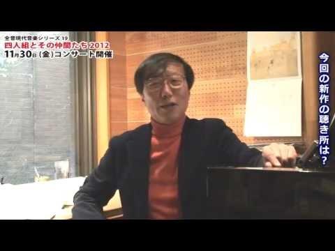 新実徳英インタビュー「トランペ...