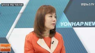 [뉴스포커스] 한국 '여초사회' 진입…원인은?