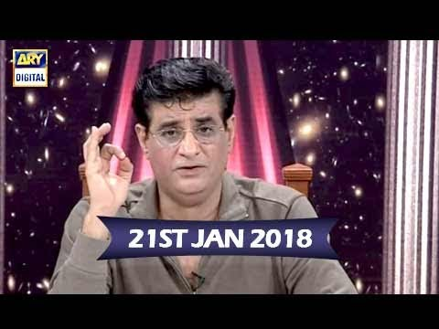 Sitaroon Ki Baat Humayun Ke Saath - 21st January 2018 - ARY Digital