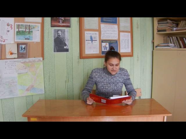 Изображение предпросмотра прочтения – МарияВоронкова читает произведение «Из письма (Милый, прости...)» В.Я.Брюсова
