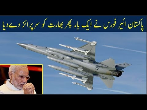 Pakistan Air force Again Gave Surprise To India || Defence Group