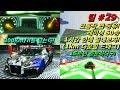 GTA5 팁#29 크롬 도색을 위한 레이싱 50승 1시간안에 끝내기! ( 1km 내리막길 자작 맵 공유 ...