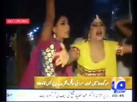 geo sargodha khawaja sara protest against police