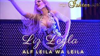 Liz Leyla at Ishtar Congress - Alf Leila Wa Leila