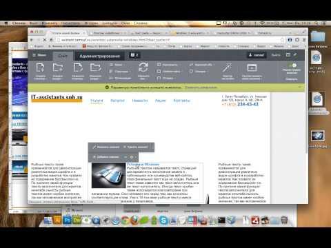 Урок 6 : Создание инфоблоков в битрикс, вывод инфоблоков на сайт, верстка инфоблока
