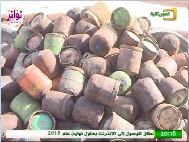 نقص حاد في الغاز المنزلي بموريتانيا - تقرير قناة الموريتانية