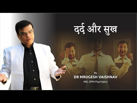 From Pain To SUCCESS By Dr Mrugesh Vaishnav